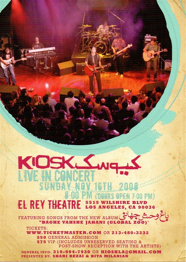 Get Information and buy tickets to Kiosk Live in Concert  on perfusionevents.com