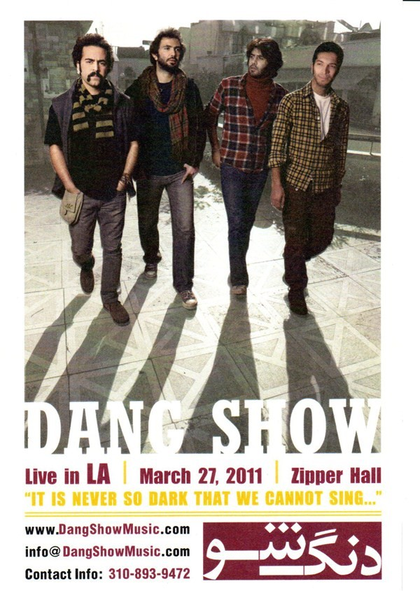 Get Information and buy tickets to Dang Show Live in LA  on perfusionevents.com