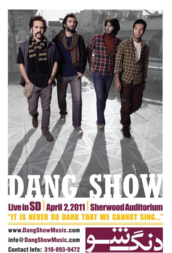 Get Information and buy tickets to Dang Show Live in SD  on perfusionevents.com