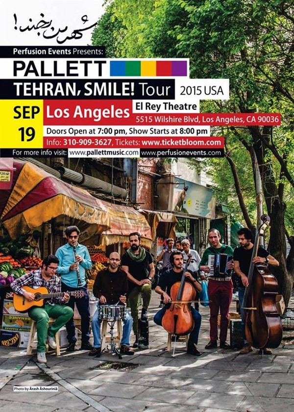 Get Information and buy tickets to Pallett Live in LA شهر من بخند on perfusionevents.com