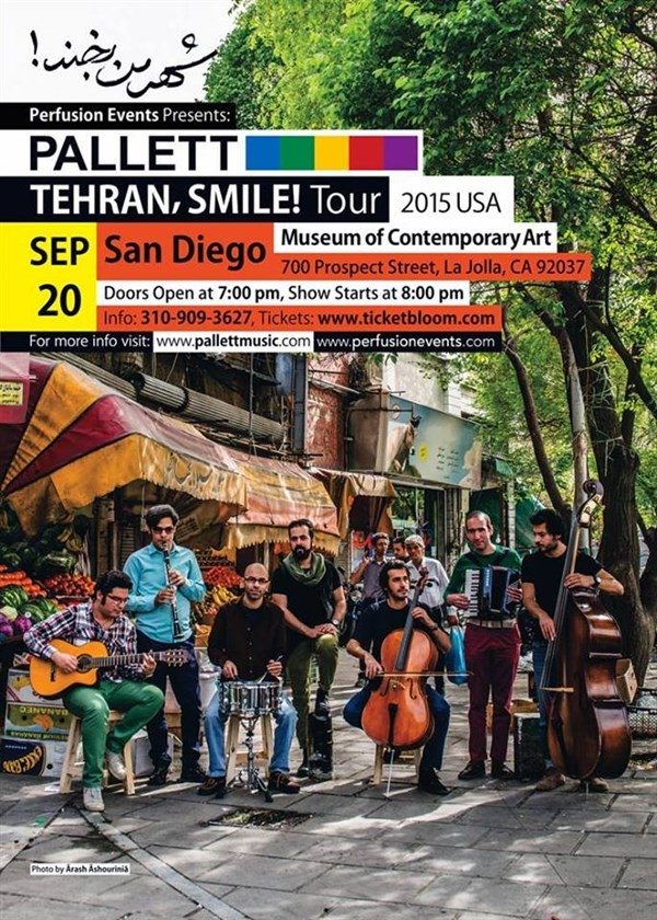 Get Information and buy tickets to Pallett Live in San Diego شهر من بخند on perfusionevents.com