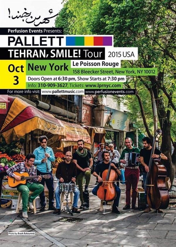 Get Information and buy tickets to Pallett Live in NY  on perfusionevents.com