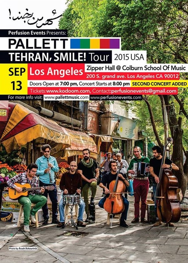 Get Information and buy tickets to Pallett Live in Los Angeles / Zipper Hall شهر من بخند on perfusionevents.com