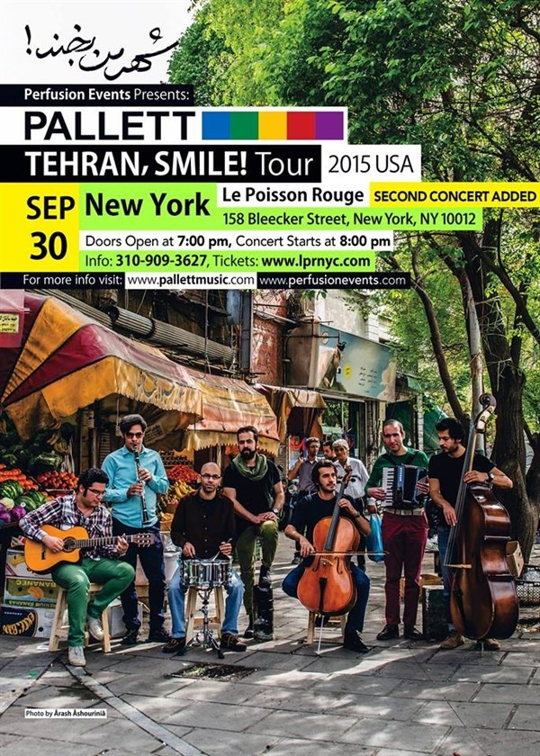 Get Information and buy tickets to Pallett Live in NY / Second Concert شهر من بخند on perfusionevents.com