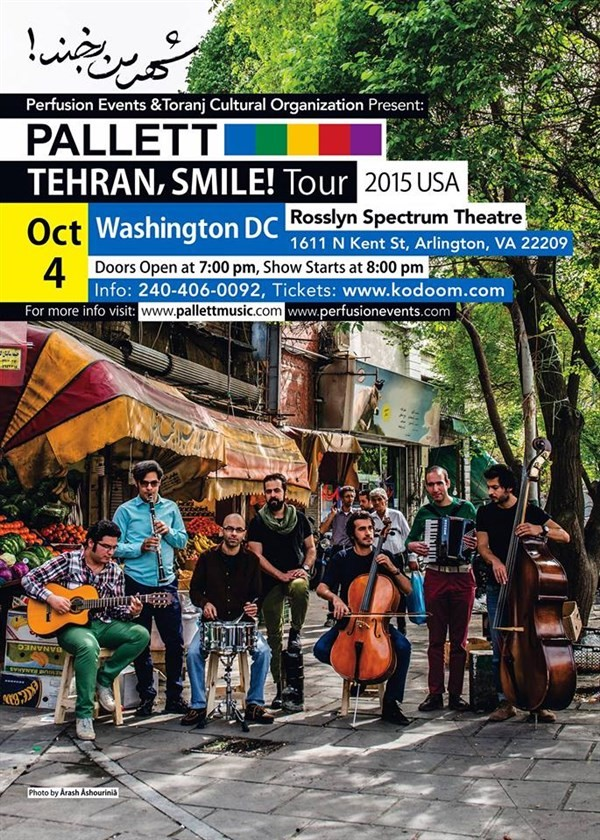 Get Information and buy tickets to Pallett Live in DC شهر من بخند on perfusionevents.com