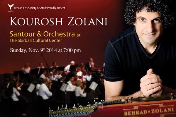 Get Information and buy tickets to Kourosh Zoalni, Santour & Orchestra  on SETARK