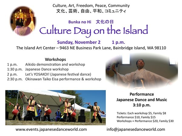 Get Information and buy tickets to Culture Day on the Island Workshops and Performance on Japanese Dance World