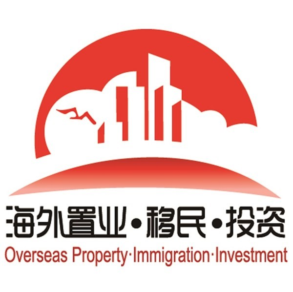 OPI 2019 - Wise·17th Shanghai overseas Property Immigration